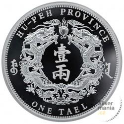 1 oz Twin Dragon Dollar...