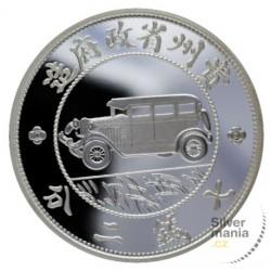 1 oz China Auto Dollar 2020...