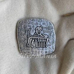 1 oz Egyptian Relic Anubis
