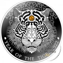 1/2 oz TIGER Lunar Year 2...