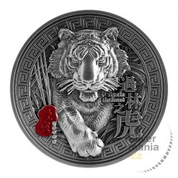 2 oz Tiger in the Forest...