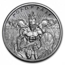 2 oz Sparta Molón Labe 2